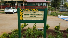 Exterior sign at Lanai Community Health Center on Lanai