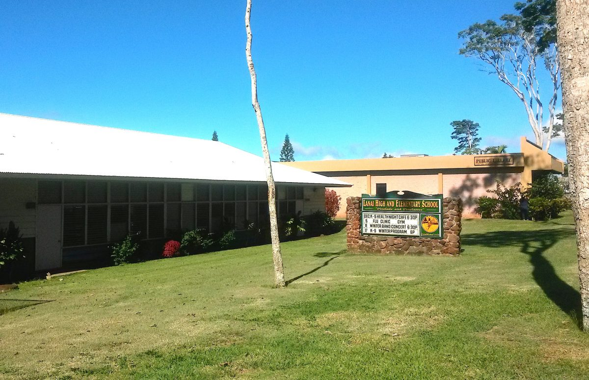 Photo of exterior of Lanai school campus showing sign.